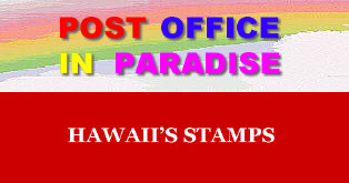 Hawaii's Stamps