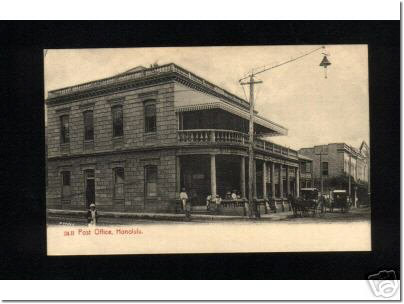 Post Office, Honolulu